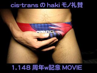 1.148周年記念movie