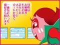 出会い喫茶セリクラ立川店・町田店・上野店(システム紹介編)