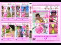 Vol01素人モデルあんずちゃんのフェチ動画